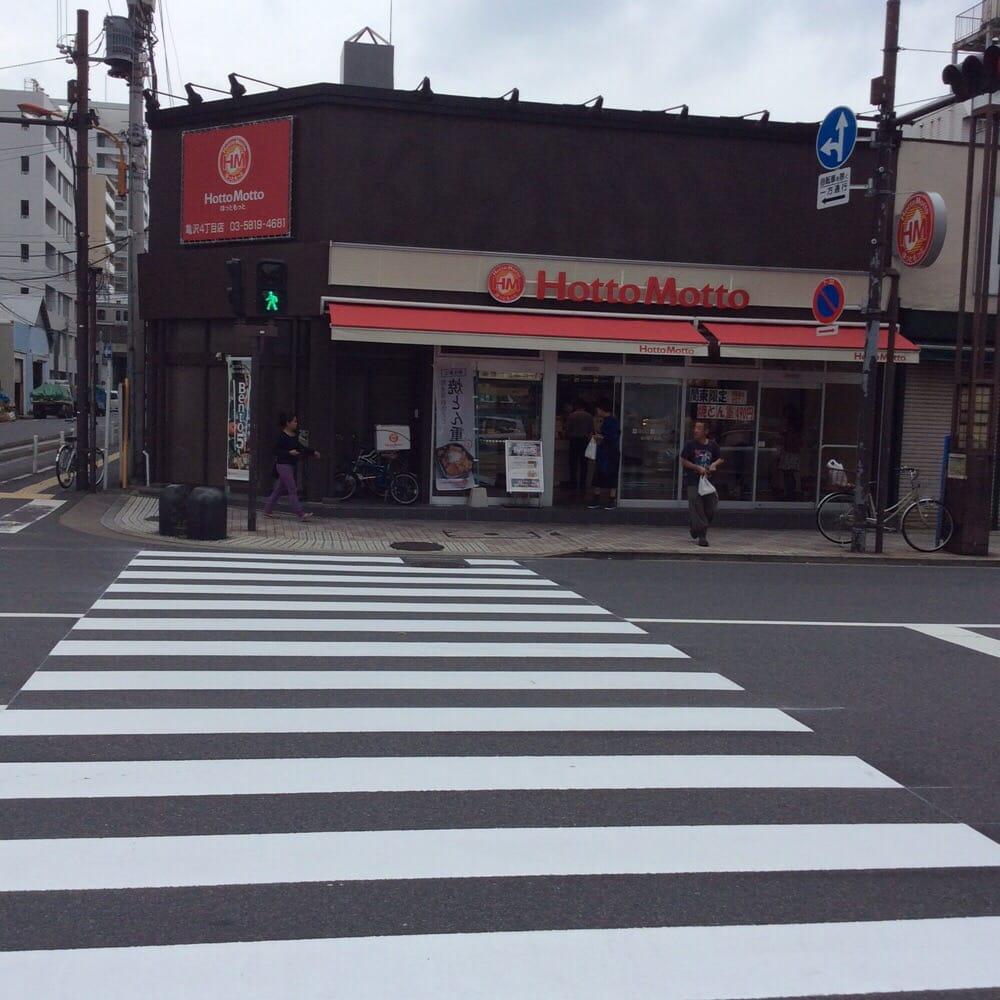 ほっともっと亀沢4丁目店