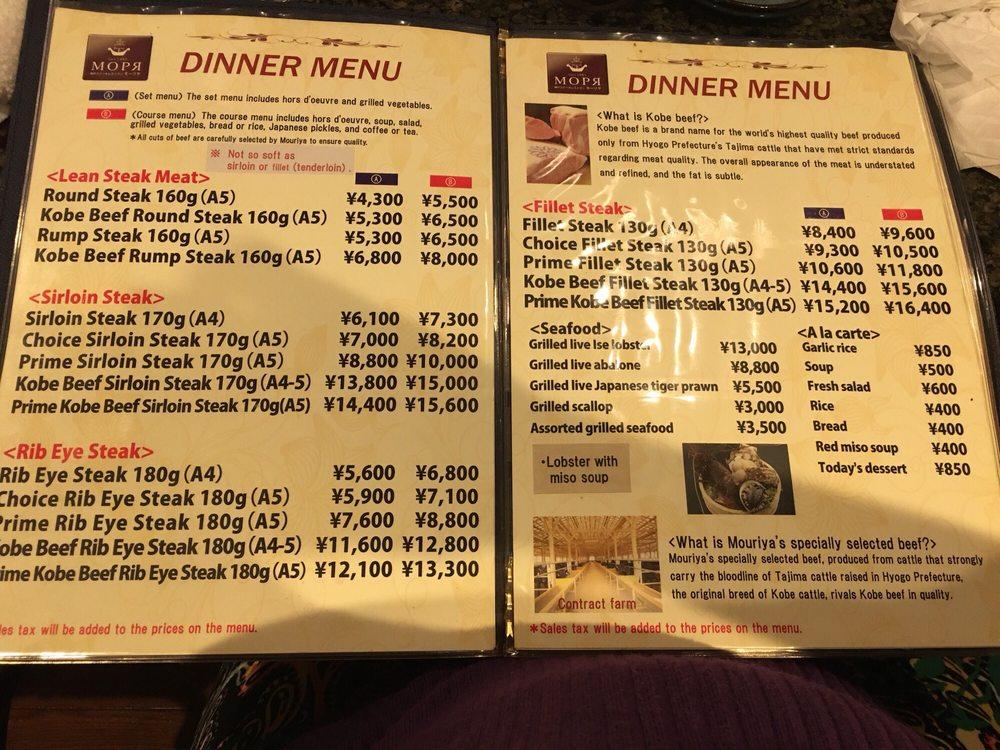 Royal Mouriya - 61 Photos & 11 Reviews - Steakhouses - 中央