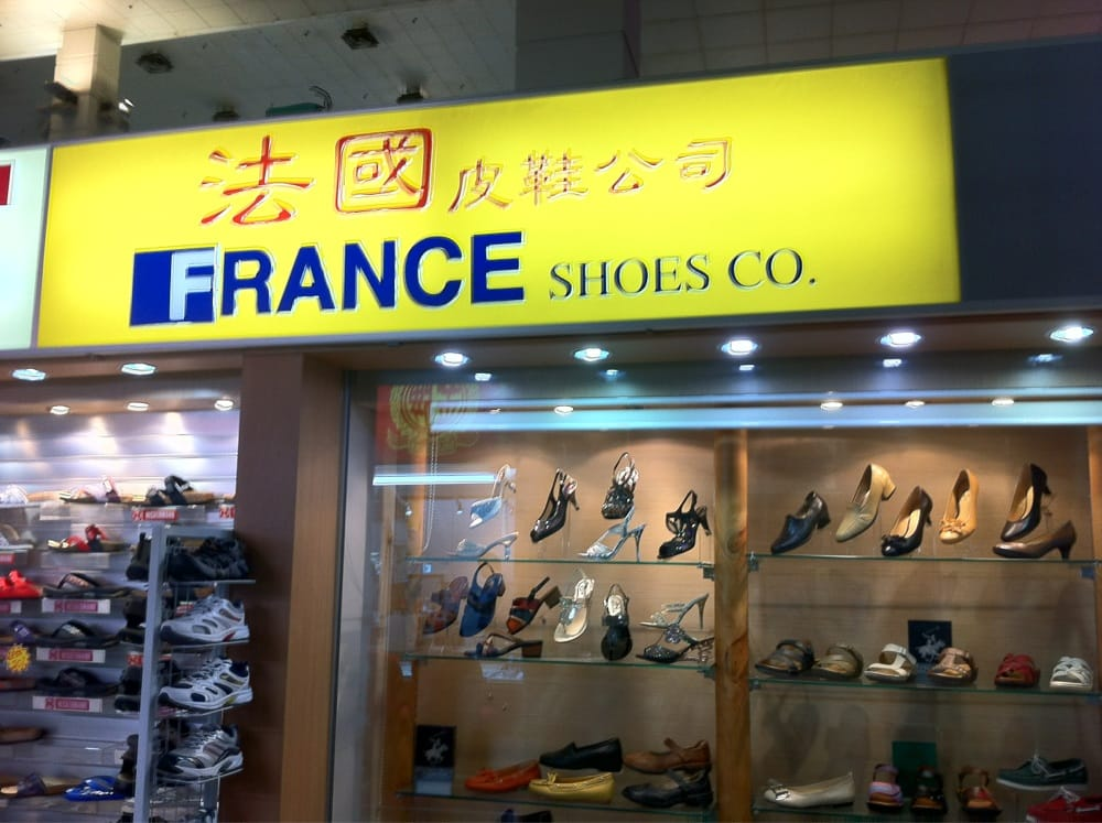 France Shoes Co.