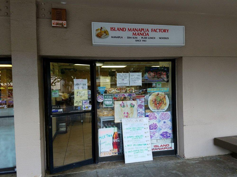 Photo Of Island Manapua Factory Honolulu Hi United States
