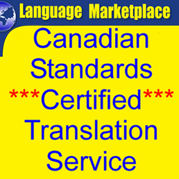 the language of the market place Start studying language of the stock market #1 learn vocabulary, terms, and more with flashcards, games, and other study tools.