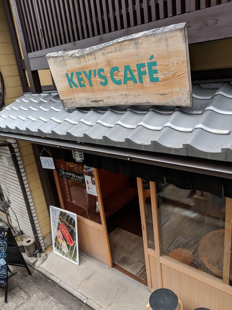 Keys Cafe Kyoto Yasakanoto