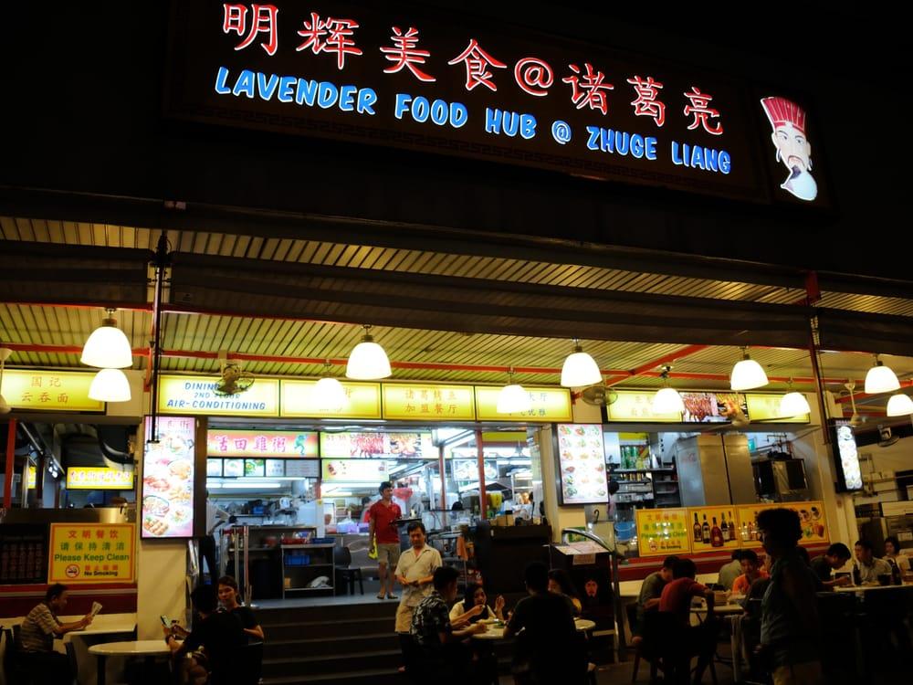 Lavender Food Hub