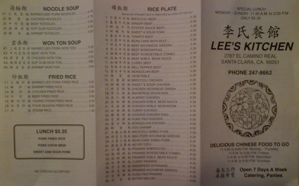 Lee 39 S Kitchen Menu Photo 1 Of 2 As Of October 2012
