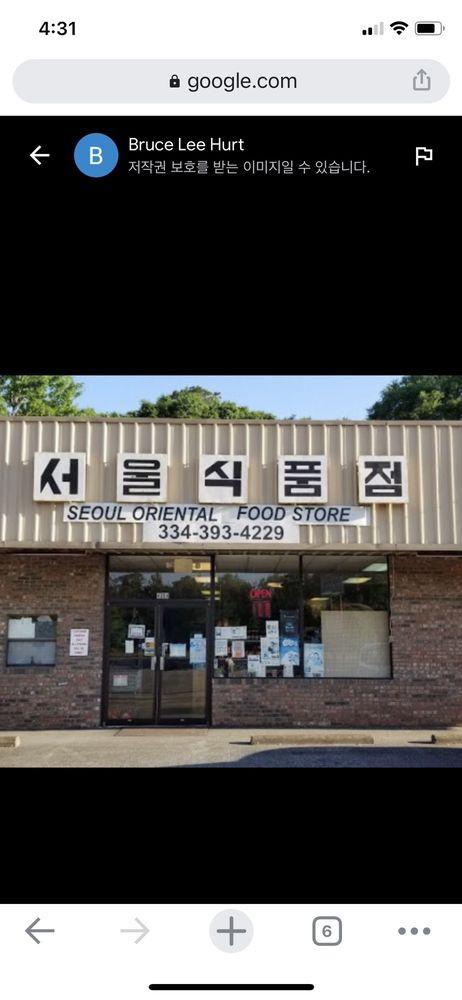 Seoul Oriental Food Store: 4959 Rucker Blvd, Enterprise, AL