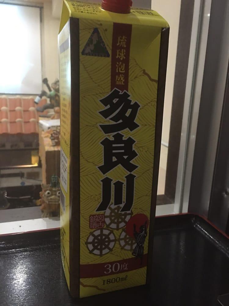Shimauta Raibu Ishokuya Waon