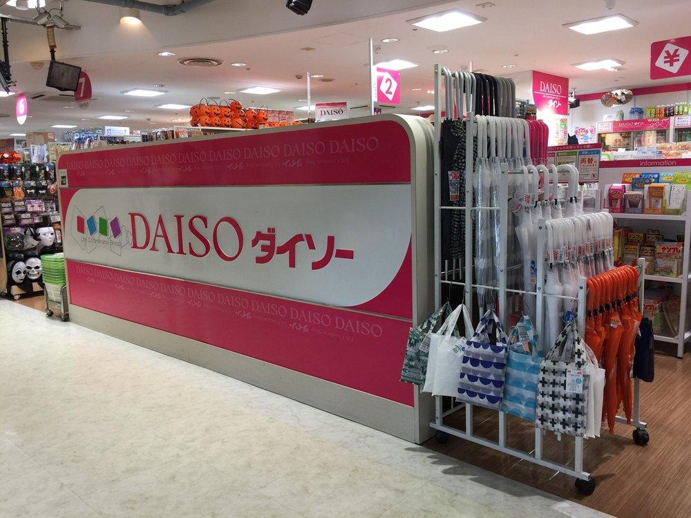 Daiso Metro M Korakuen