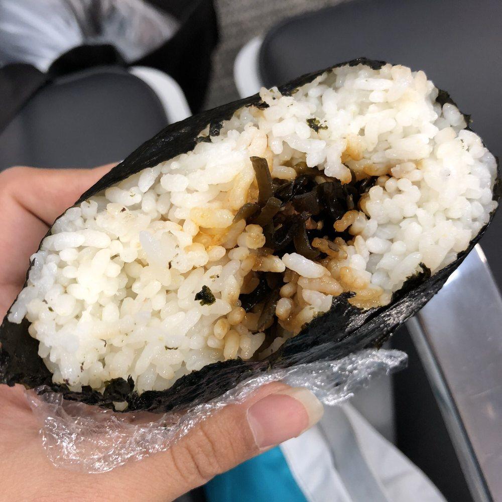 Food from Omusubi Gonbei