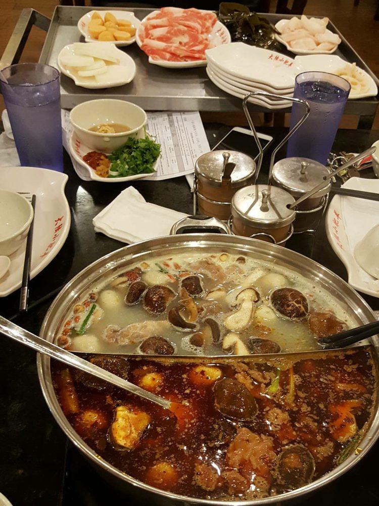 China Hot Pot: 5090 Buford Hwy NE, Atlanta, GA