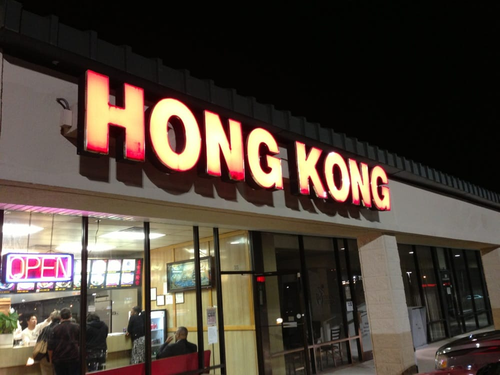 photos for hong kong chinese restaurant yelp. Black Bedroom Furniture Sets. Home Design Ideas