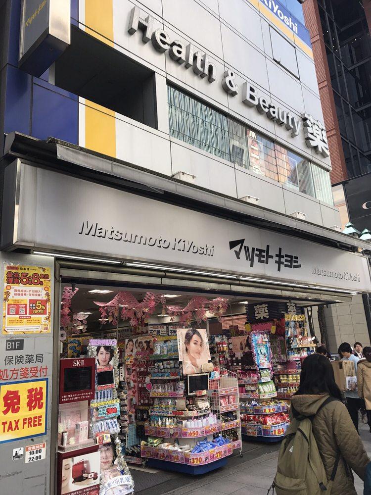 Matsumoto Kiyoshi Yurakucho 2chome