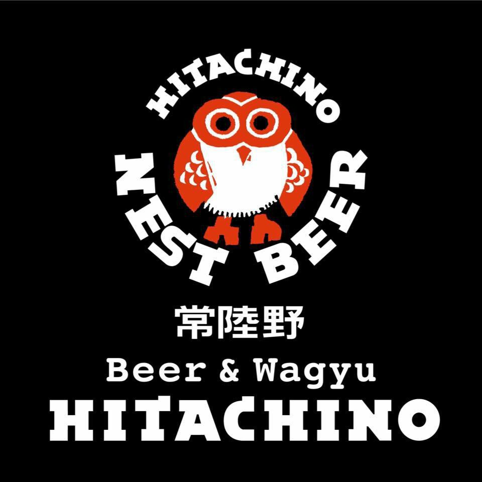 Hitachino Beer & Wagyu