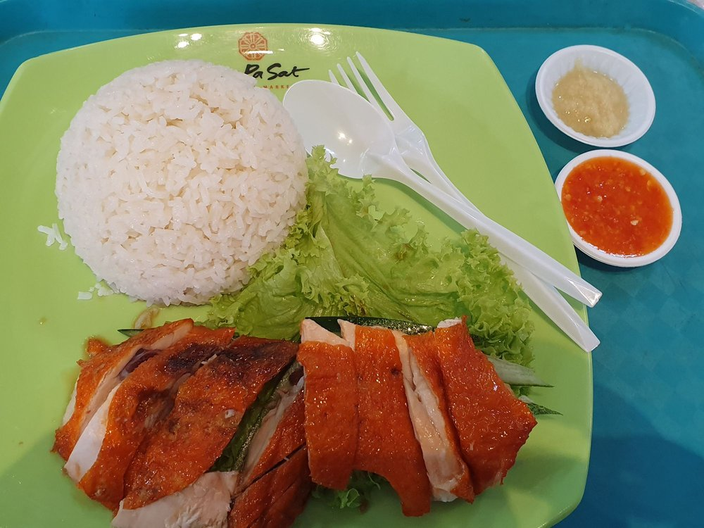 Wa Kee Chicken Rice Singapore