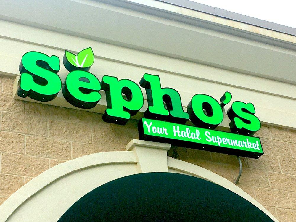 Sepho's: 2830 Garber Way, Woodbridge, VA