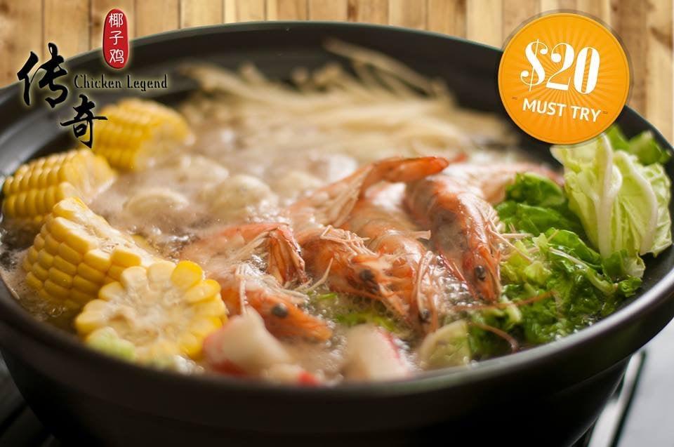 Chicken Legend Singapore