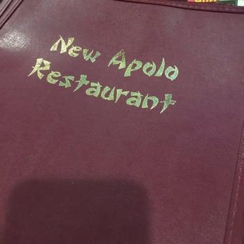 New Apolo Restaurant Brooklyn Ny