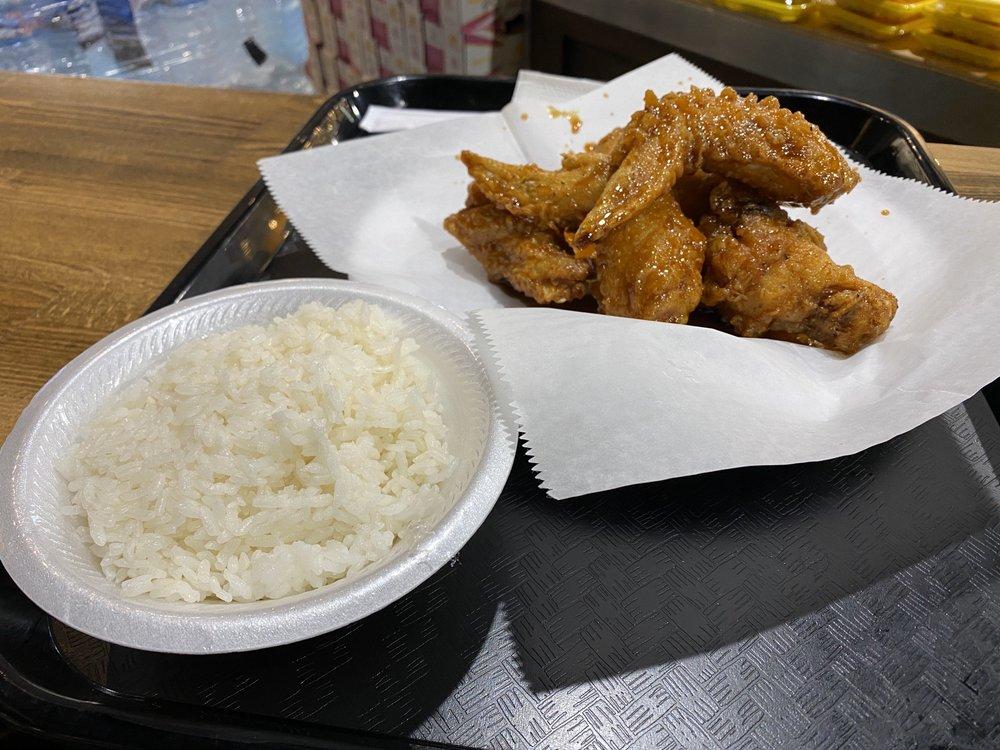 Food from Soo Carolina Chicken