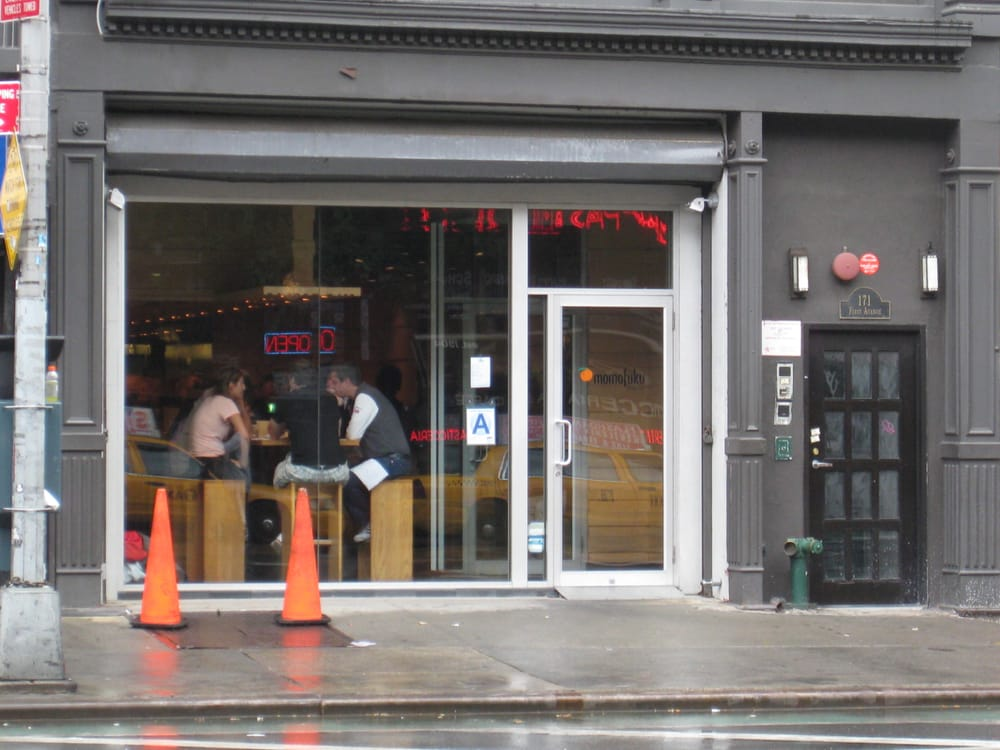 The Largely Unmarked Exterior Look For The Peach Logo And Momofuku
