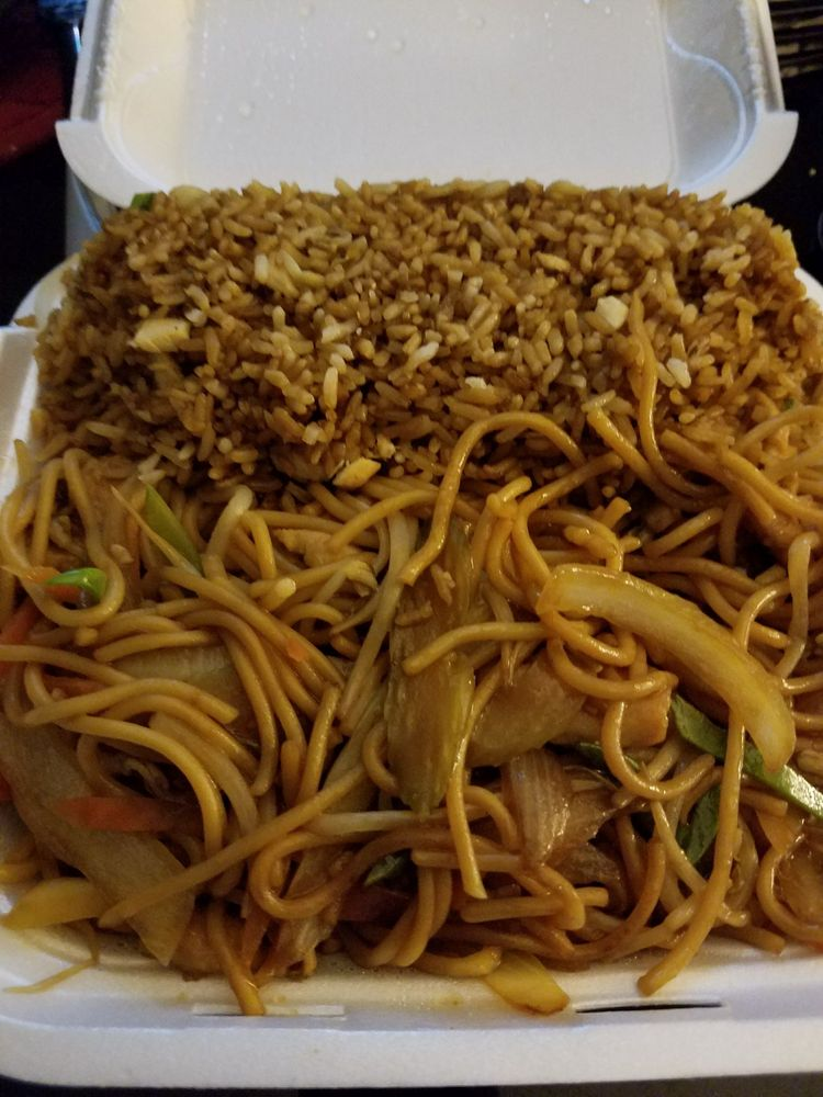 New China Inn: 14709 Northline Rd, Southgate, MI
