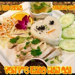 18 Pearl Thai Cuisine