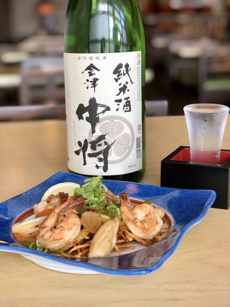 Food from Ichigoh Ramen Lounge