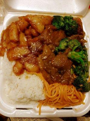 Ho Ho Chinese Food - 27 Photos & 56 Reviews - Chinese - 3511