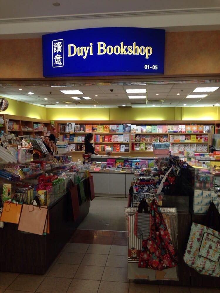 Du Yi Book Shop