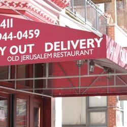 Old Jerusalem Restaurant Chicago Menu
