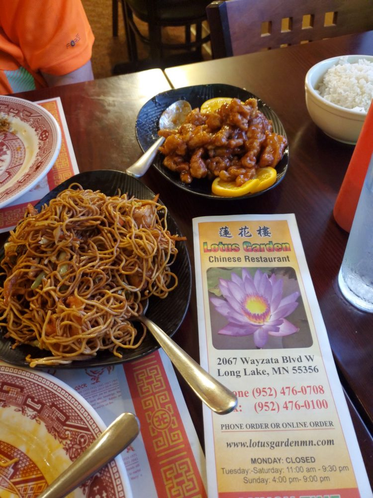 Lotus Garden: 2067 Wayzata Blvd W, Long Lake, MN
