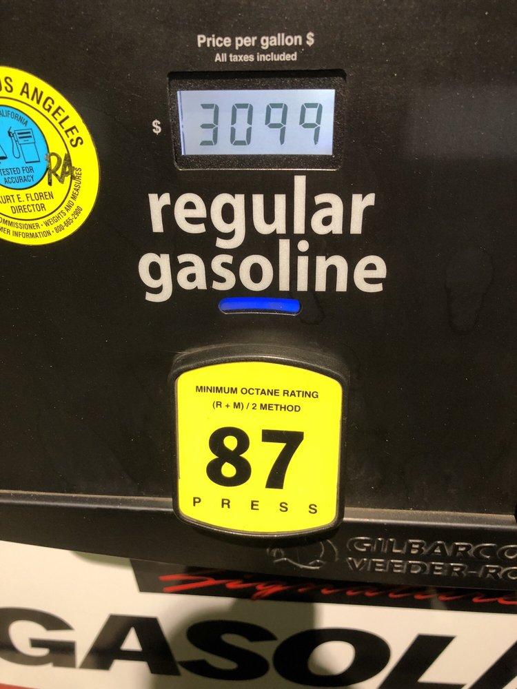 Costco Gasoline: 6333 Telegraph Rd, Commerce, CA