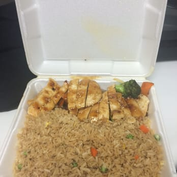 Photo Of Bamboo Grill Greensboro Nc United States Teriyaki En With Steamed