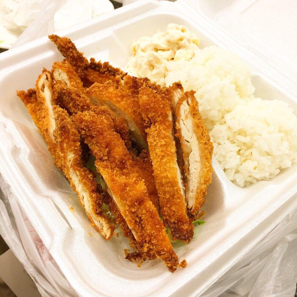 Tropix Hawaiian BBQ: 2740 Hwy 50, Grand Junction, CO