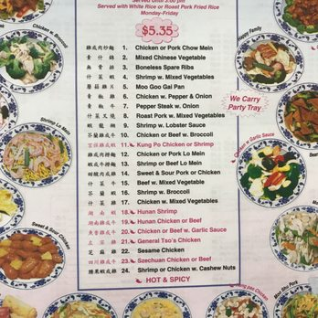 Chinese Food In Carthage Nc