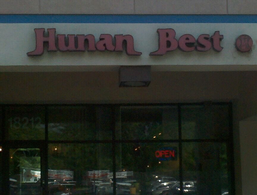 Best Chinese Food In Gaithersburg Md