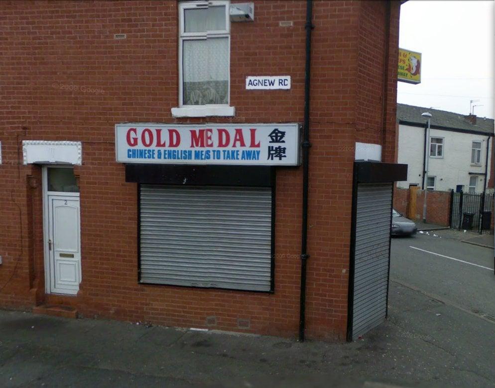 Gold Medal Chip Shop