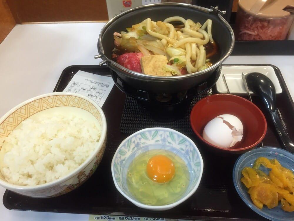 Sukiie Kōtō Shiohama