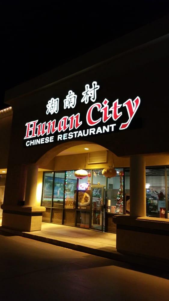 Chinese Restaurant Zion Mational Park