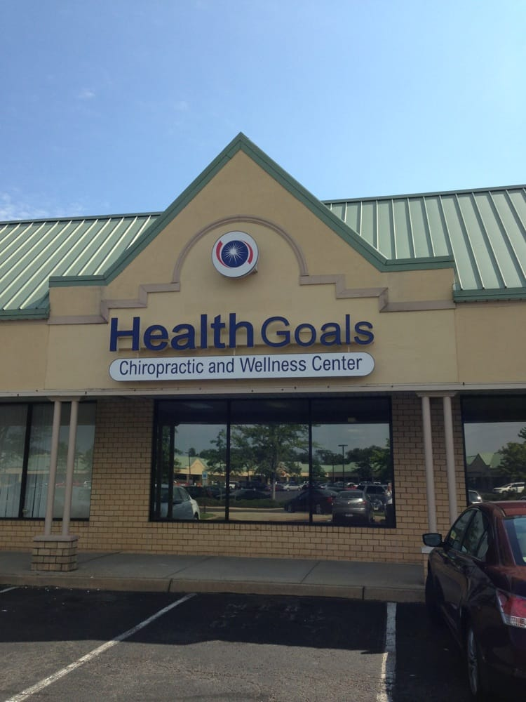 Health Goals Chiropractic Center: 230 N Maple Ave, Marlton, NJ