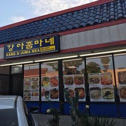 Kang a jumma ne restaurant 208 photos 80 reviews korean 9711 garden grove blvd garden for Korean restaurant garden grove