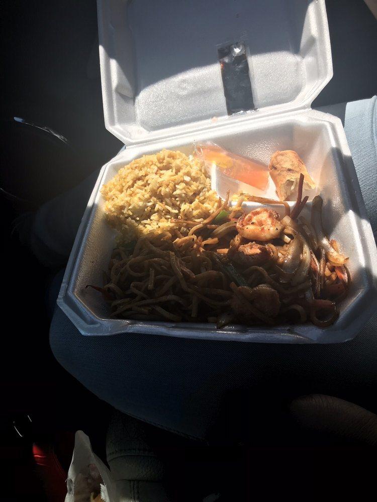 Yum Yum Chinese Restaurant: 241 S Green St, Henderson, KY