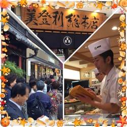 梅丘 寿司の美登利総本店 銀座店の写真 - 日本, 東京都中央区