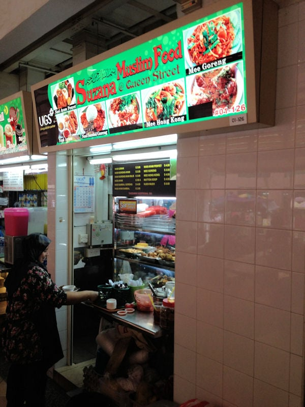 Suzana Muslim Food Singapore
