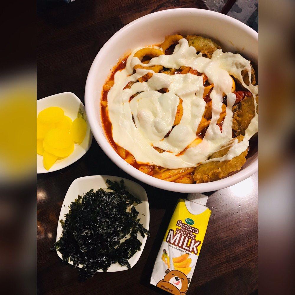 Food from Yup Dduk LA
