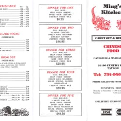 Mings Kitchen - CLOSED - Chinese - 26100 Eureka Rd, Downriver ...