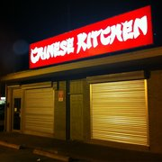 Chinese Kitchen  S Carrollton Ave New Orleans La