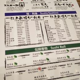 Photos for aka oni izakaya menu yelp for Aka japanese cuisine menu