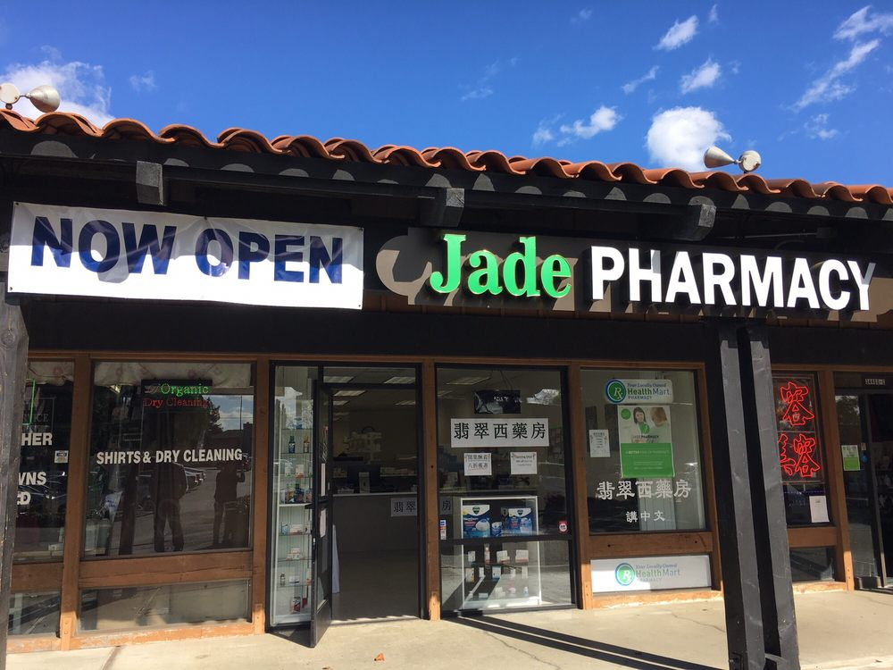 Jade Pharmacy: 34460 Fremont Blvd, Fremont, CA