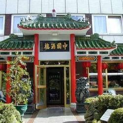 china restaurant chau 24 reviews chinese brauner berg 2 kiel schleswig holstein germany. Black Bedroom Furniture Sets. Home Design Ideas