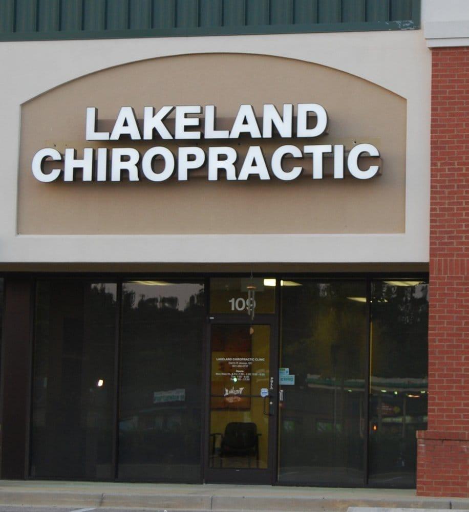 Lakeland Chiropractic: 8950 US Highway 64, Arlington, TN