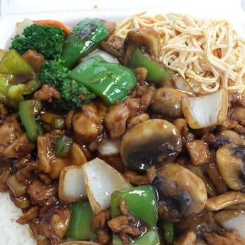 Photo Of New China Foods Milpitas Ca United States Mushroom En